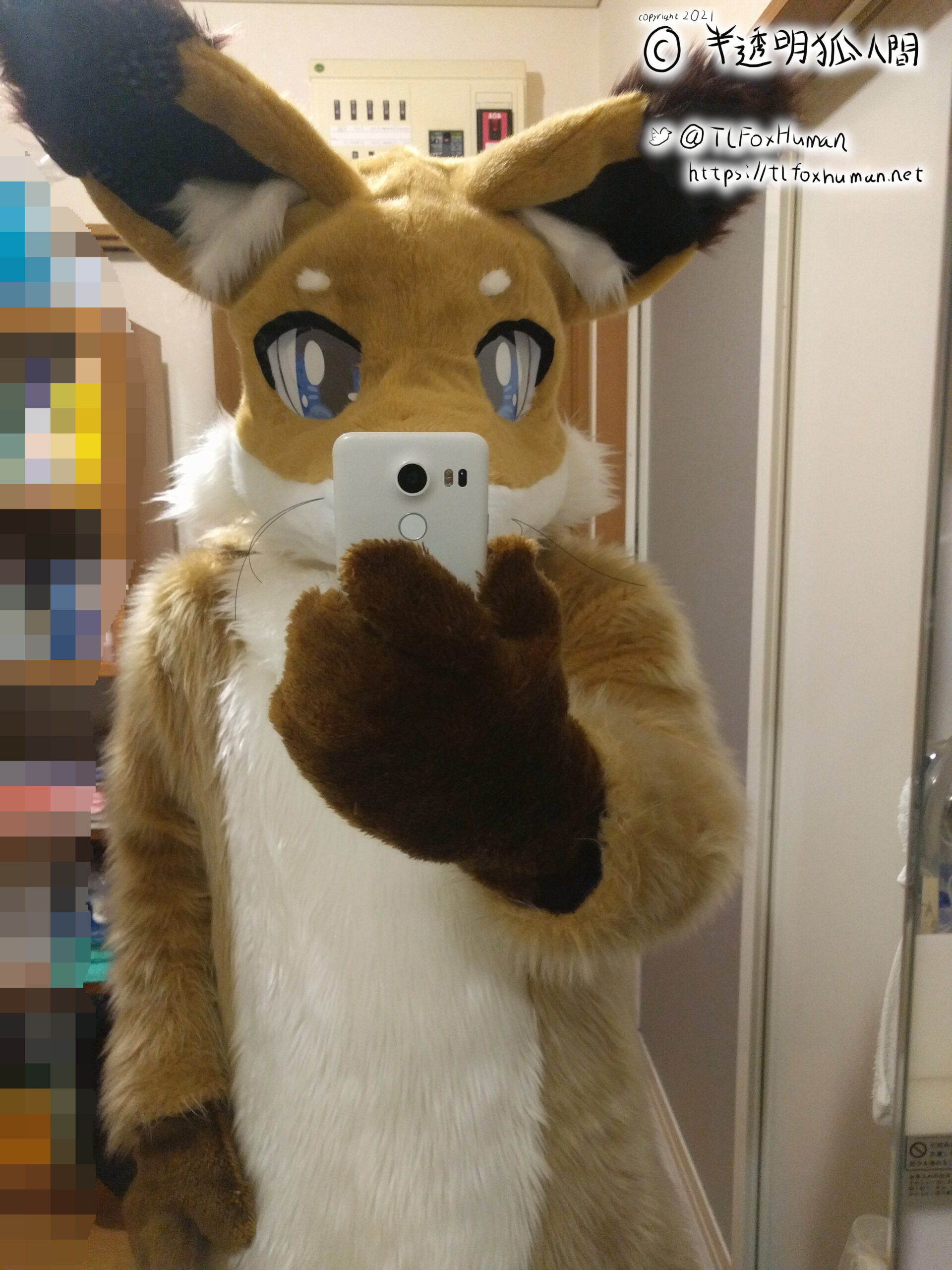 FursuitFriday : 自撮り〜
